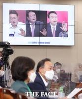 김원이, '王자' 윤석열 방역 지침 위반 제기