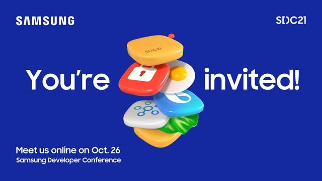 삼성 개발자 콘퍼런스 2년 만에 열린다…기조연설 고동진