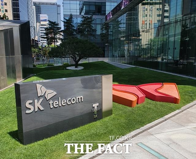 SK텔레콤, AI 플랫폼 '누구' 월 사용자 1000만 명 달성