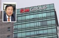 SM상선, 증권신고서 제출…11월 코스닥 입성 목표