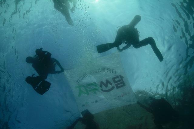 스마일게이트 '우리의 바다를 지켜줘' 기부금 환경재단 전달