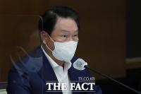 인사말하는 최태원 회장 [포토]