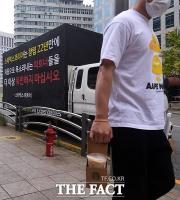 '과도한 마케팅에 폭발' 스타벅스 직원들 트럭 시위, 22년 만 첫 단체행동 [TF사진관]