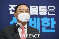 국민의힘 2차 컷오프 결과 발표하는 정홍원 선관위원장 [TF사진관]