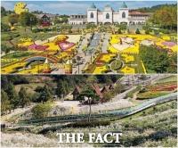 '임실치즈테마파크' 가을꽃동산…지친 일상 힐링파크 각광