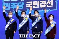 '대망의 D-1'…경기 경선 참석한 민주당 대선후보들 [TF사진관]