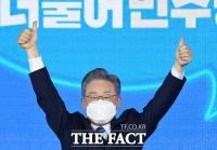 대선 후보 이재명, '대장동·중도확장·갈등극복' 산 넘어 산