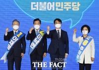 '원팀 될까?'…이재명-이낙연-박용진-추미애, 마지막 서울 경선 [TF사진관]