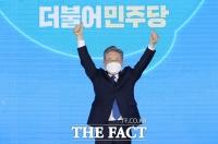 '민주당 대선후보' 이재명 선출, 50.29% '아슬아슬' 턱걸이 [TF사진관]