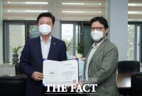 제주도,김창열미술관 제2대 명예관장 김시몽 고려대 교수 위촉