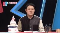 '동상이몽2' 김구라 둘째 소감