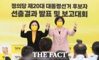 '정의당 대선 후보' 심상정