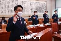 김진욱 공수처장, '인권친화적 수사기구로 최선을 다하겠다' [TF사진관]