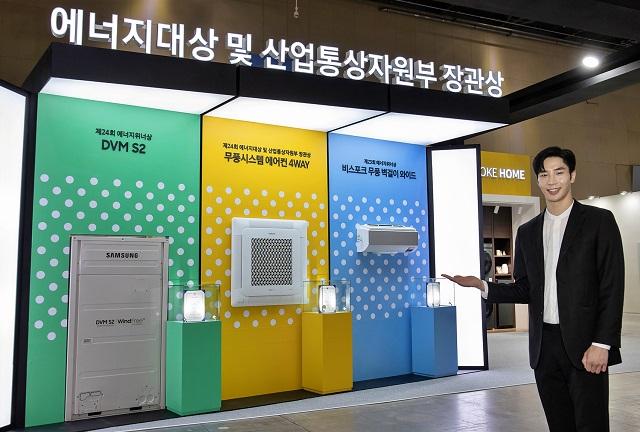 삼성·LG전자, '대한민국 에너지대전'서 에너지 절감 기술 선..