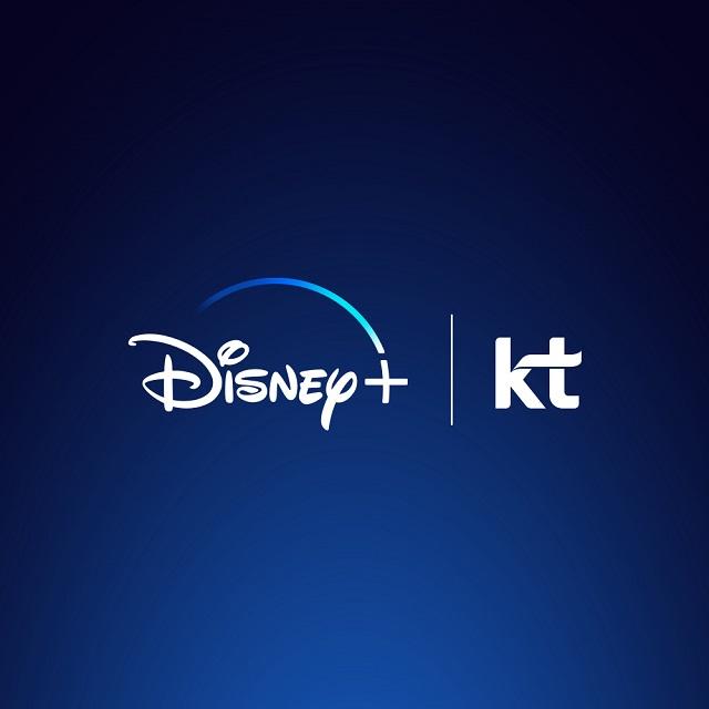 KT, 디즈니+와 모바일 제휴…내달 12일부터 서비스 제공