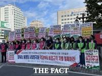 대전 학교비정규직 20일 총파업…파업 찬성률 85.3%