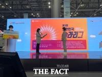 '반짝반짝' 빛난 전주시 시민참여형 에너지정책
