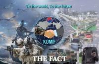 한국 군수산업연합회 창립… 군수산업 발전 견인할 것