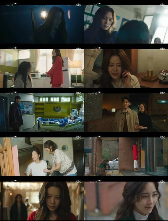 JTBC 새 수목드라마 너를 닮은 사람이 피 튀는 살인과 함께 막을 올리며 3.6%의 시청률을 기록했다. /셀트리온 엔터테인먼트, JTBC스튜디오 제공