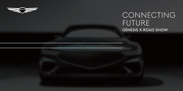 제네시스, EV 기반 콘셉트카 '제네시스 엑스' 국내 첫 전시