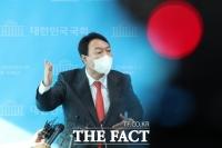 윤석열 캠프, '징계 소송 패소'에