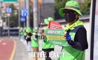 비정규직 제로·차별 철폐 외치는 공공부문 비정규직 노동자들 [포토]