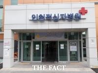 인천적십자병원, 종합병원 재승격 추진