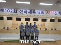 광주시교육청, 전국체육대회서 메달 74개 획득…역대 최고 성적 달성