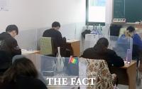 대입 전략도 '서울런'에서…입시설명회·컨설팅 제공