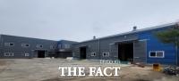 정읍에 재생자원 생산시설 리텍(주) 설립 ‧ 연간 5000톤 규모