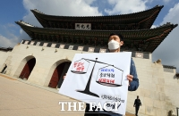 말뿐인 문재인 정부, '비정규직 제로화·차별 철폐하라' [TF사진관]