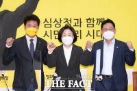 본격 '대선 행보' 시작한 정의당 심상정 대통령 후보 [TF사진관]
