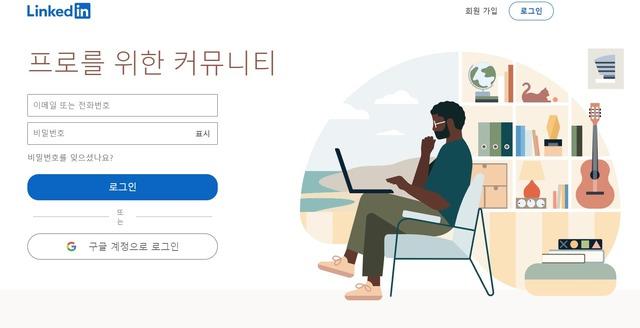 링크드인, 중국서 서비스 중단…美 SNS 모두 철수