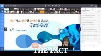 한국농어촌공사 오픈캠퍼스, '미래농업 인재 요람'