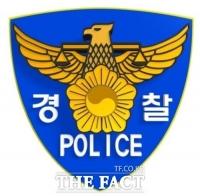 안산상록경찰서 조사 받던 20대'수배범',검찰 호송 중 '수갑찬 채 도주'