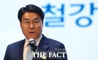 최정우 포스코 회장, 세계철강협회 회장단 선임