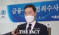 김오수, 성남시 고문변호사 5달 활동 논란…