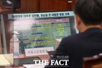 유상범, 권순일 대법관 방문한 김만배 자료 공개