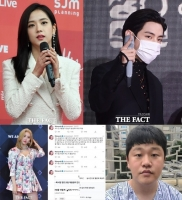 지수·뷔, '황당 열애설' 일축…선미, 악플러에 경고 [TF업앤다운(하)]