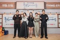 '술꾼도시여자들' 이선빈·한선화·정은지, 술로 뭉친 세 친구(종합)