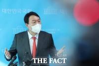 '판사 연로함'이 공소유지 정보?…尹 주장 조목조목 깬 법원