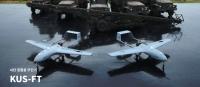 대한항공 사단급 무인항공기, 산업기술성과 선정