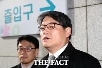 '김학의 출금' 첫 재판…이광철·검찰 서로 작심 비판
