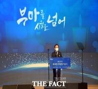 '제42주년 부마민주항쟁 기념식' 창원 3.15아트센터서 개최