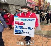 국민의힘 이준석 대표, '창원에서 1인 도보 시위'