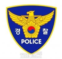 경부고소도로 김천IC 인근서 화물차·승용차 추돌...3명 사상
