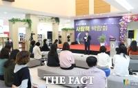 2021 광명시도서관별 행사 개최