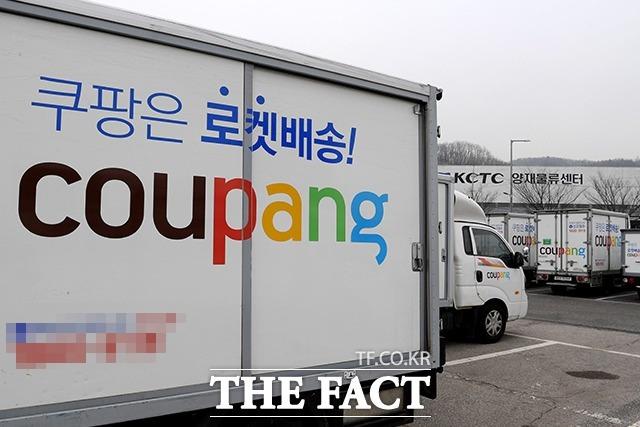 쿠팡, '전주국제 발효식품 엑스포 기획전' 연다