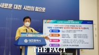 대전시, 소상공인 일상 회복 위해 1730억원 지원