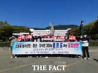 경남 소상공인·청년 300명